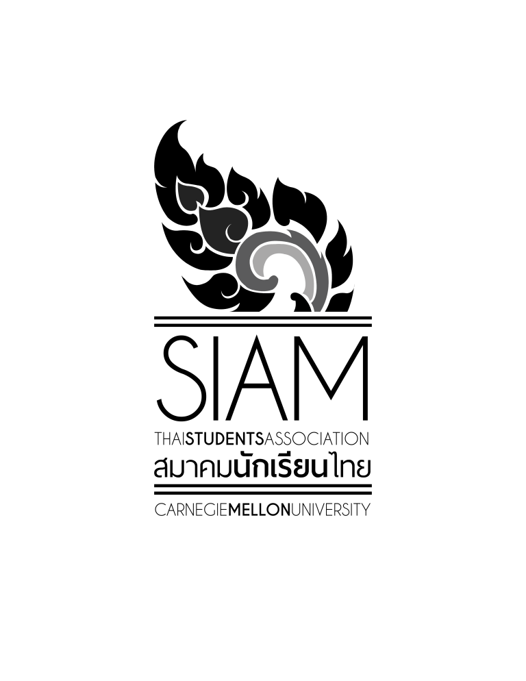 SIAM Logo text gradient