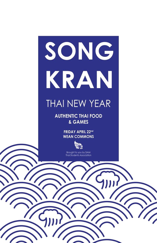 Songkran 2016.jpg